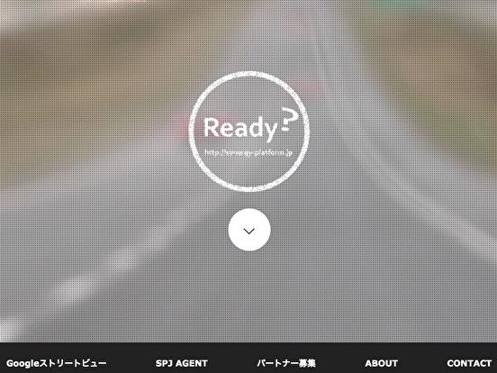 シナジープラットフォーム・ジャパン