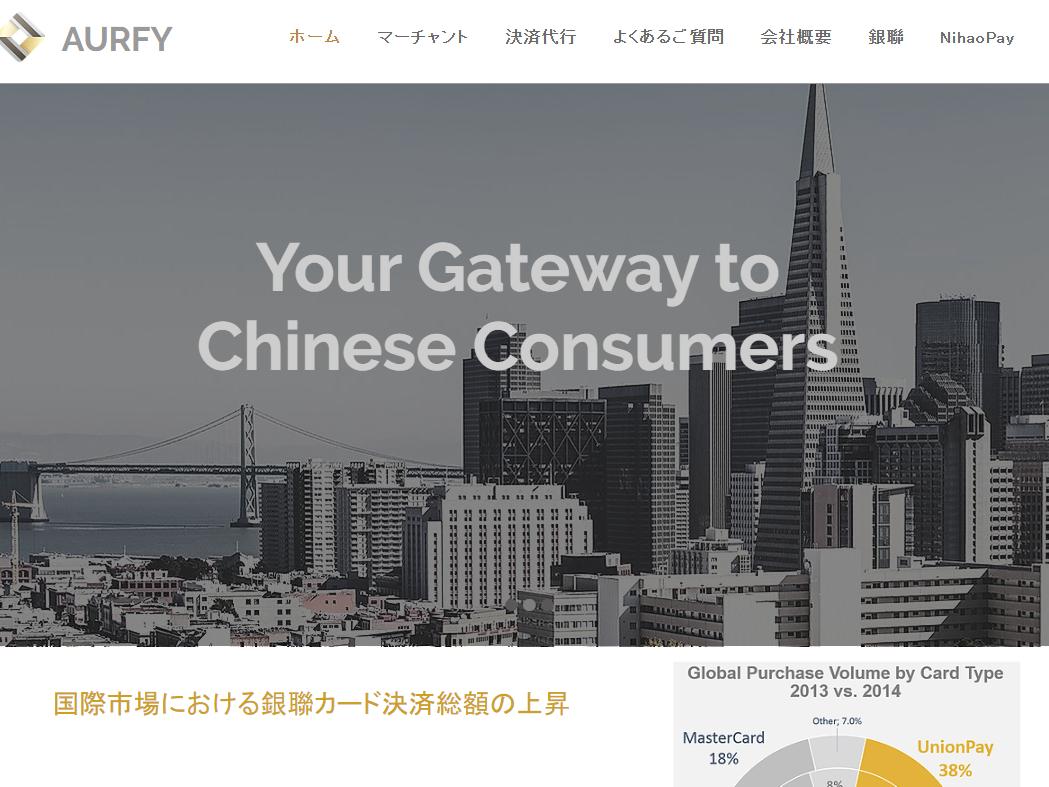 Aurfy Japan