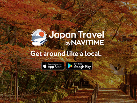 JapanTravel by NAVITIME
